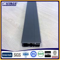 Buy cheap special design aluminium industrial profiles product