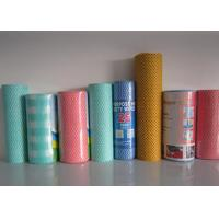 Buy cheap nonwoven spunlace fabric in rolls for wiping cloth spunlace fabric in rolls from wholesalers