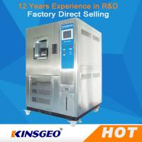 China Programmable Environmental Test Chambers With ISO / CE Certificate on sale