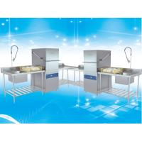 Buy cheap Free Standing Hood Type Dishwasher For Medium And Small Hotels 6.5KW/11KW product
