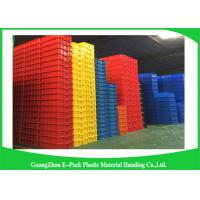 HDPE Plastic Storage Trays Food Grade Recyclable Long ...