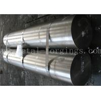 Buy cheap SA182-F304 Stainless Steel Forging Bar Solution And Proof Machined product