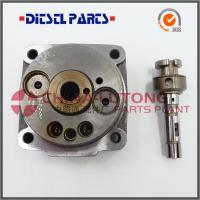 Buy cheap Buy Head Rotor 1468376003 for Perkin - Fuel Pump Parts product