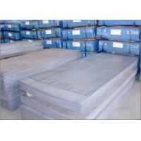 Machinery Structural ASTM Mild Steel Plate grade A36 Steel Sheet for construction