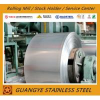 China 201 Stainless Steel Strips Coils- 2B 201 COILS wholesale