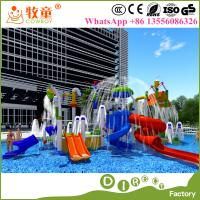 China China auqa splash water park play equipment factory with free design service on sale