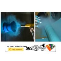 Buy cheap Protective Epoxy Polyester Powder Coating Ral Color Excellent Leveling product