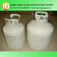Buy cheap helium canister product