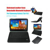 Buy cheap 650mAh The Ultra Thin Style Samsung Galaxy Tab Case With Bluetooth 2.1 + EDR Keyboard product