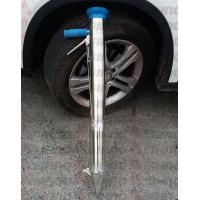 Buy cheap Small Agricultural Manual Demand Device Pepper Transplanting Device Vegetable Peanut Seedling from wholesalers