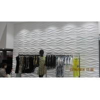 Buy cheap 3dboard wall decor panels 500*500 fiber eco wave panels with original colcor laker product