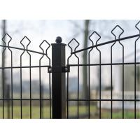 Buy cheap Twin Wire Decofor ARC Wire Fence Panels Powder Coated Double wire 4mm/4mm Mesh from wholesalers
