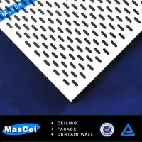 Buy cheap Aluminum Curtain Wall Sheet and Perforated Aluminum False Ceiling product