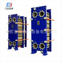 China BH100 Series Gasket Plate Water To Water Heat Exchanger NBR/EPDM Heat Exchanger wholesale