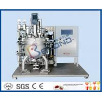 Buy cheap Customize Stainless Steel Tanks With PLC Controller Convenient Operation from wholesalers