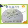 Buy cheap ローカル麻酔薬はAPIのTetracaine hclのTetracaineの塩酸塩CAS 136-47-0に薬剤を入れます from wholesalers