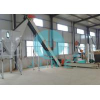 Buy cheap Complete Wood Pellet Production Line Ton Bag Small Bag Packing Machine Included product