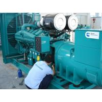 Buy cheap 60 kva cummins generator 4BT3.9-G2 product