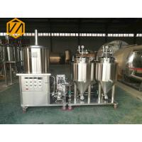 China German Style Stainless Steel Brewing Systems Centrifugal Wort Pump For Home / Bar on sale