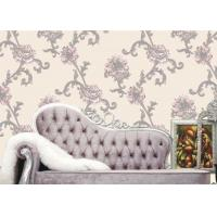 Buy cheap Korean Style 1.06*10m Living Room Wallpaper Soundproof for Administration , MI54917 product