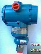 China HART Rosemount 3051S pressure transmitter  2051/1151/248/644/3144/2088/2090/8711 on sale