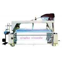 Buy cheap water jet weaving machine/ weaving loom product