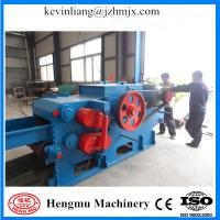 Buy cheap New type easy operating bxg2113 new large drum rotary wood chipper ues in forestry with CE product