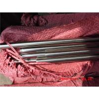 China 316L stainless steel bright round bar polished surface on sale