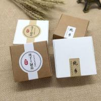Buy cheap China manufacturer custom packing box wholesale gift box in chain wood box product