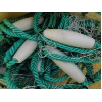 Buy cheap Knotless nets Commercial Fishing Nets Fishing Net product