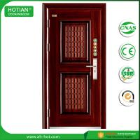 Buy cheap house residential metal grill door product