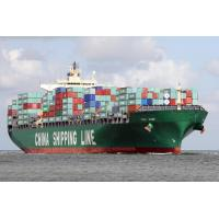 Buy cheap FCL Ocean Freight from China to Asia,India,Pakistan,Red Sea product