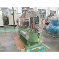 Buy cheap Disc Type Milk And Cream Separator With Strong Separating Capacity product