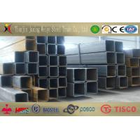 Buy cheap ASTM A570 ASTM A500 Square Steel Tubes Galvanized Thickness 0.6mm - 20mm product