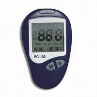 Buy cheap Large LCD Blood Glucose Monitor, Easy Reading, Quicker Test Result, Less Pain and Accuracy product