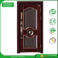 Buy cheap main entrance anti theft steel door product