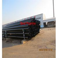 Buy cheap GOST 8696 1974 Electric Resistance Welding Pipe VST 3 SP Grade With Spiral Seam product