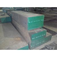 Buy cheap Steel Mould DIN1.2311 / P20 / 3Cr2Mo Used for Various Large-sized from wholesalers