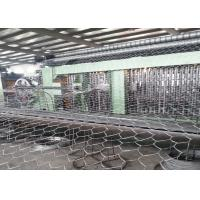 Buy cheap Double Twist Gabion Machine In Chemical Industry Warming Piping And Apartment product