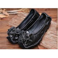 Buy cheap Women's Flat retro flowers Comfortable Trendy Shoes ladies black loafers product