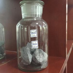 Buy cheap good quality Rare earth calcium silicon alloys Rare  earth CaSi  alloys ermiculizer product