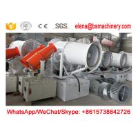 Buy cheap China Supplier Dust Suppression Sprayer Fog Cannon / Dust Sprayer product