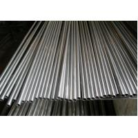 Buy cheap SB444 Inconel601 Round / Square Steel Tubing , Cr - Ni - Fe Nickel Alloy Tube product