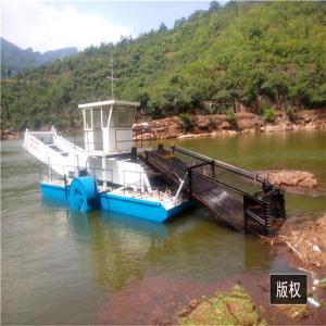 Buy cheap 3500m3 Aquatic Seaweed Cutting Machine 7.5m Length 95KW product
