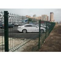 Buy cheap 50mm*100mm PVC coated Wire Mesh Fence Panels product