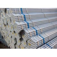Buy cheap Alloy Seamless Welded Steel Tube Round For Chemical Industry product