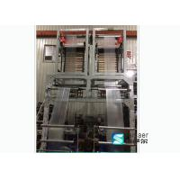 Buy cheap High Hardness Double Head Film Blowing Machine Air Blower Pvc Shrink Film Blowing Machine product