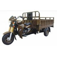 China Shaft Drive Motorized 3 Wheel Cargo Motorcycle with Steel Frame and Car Axle on sale