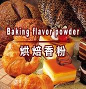 Buy cheap Passion Fruit Baking Powder Ingredient product