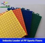Buy cheap FIBA Certificate Sports Flooring, FIBA Sport Tiles,  Interlock Sport Floor product